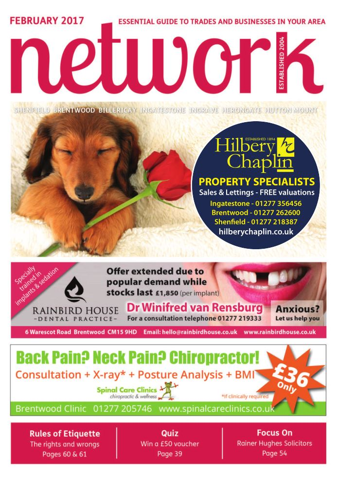 February 2017 look for local ads